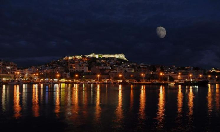 Kavala Welcome